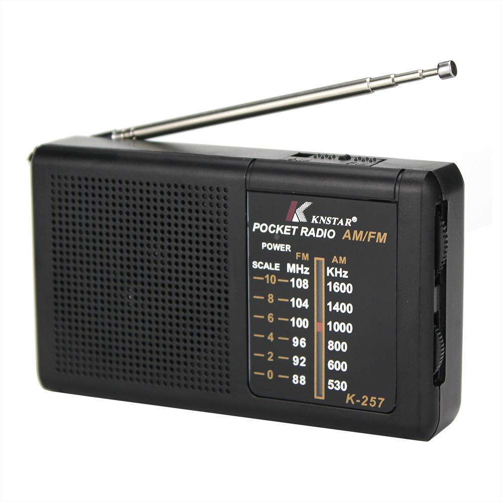 رادیو کی ان استار KNSTAR K-257