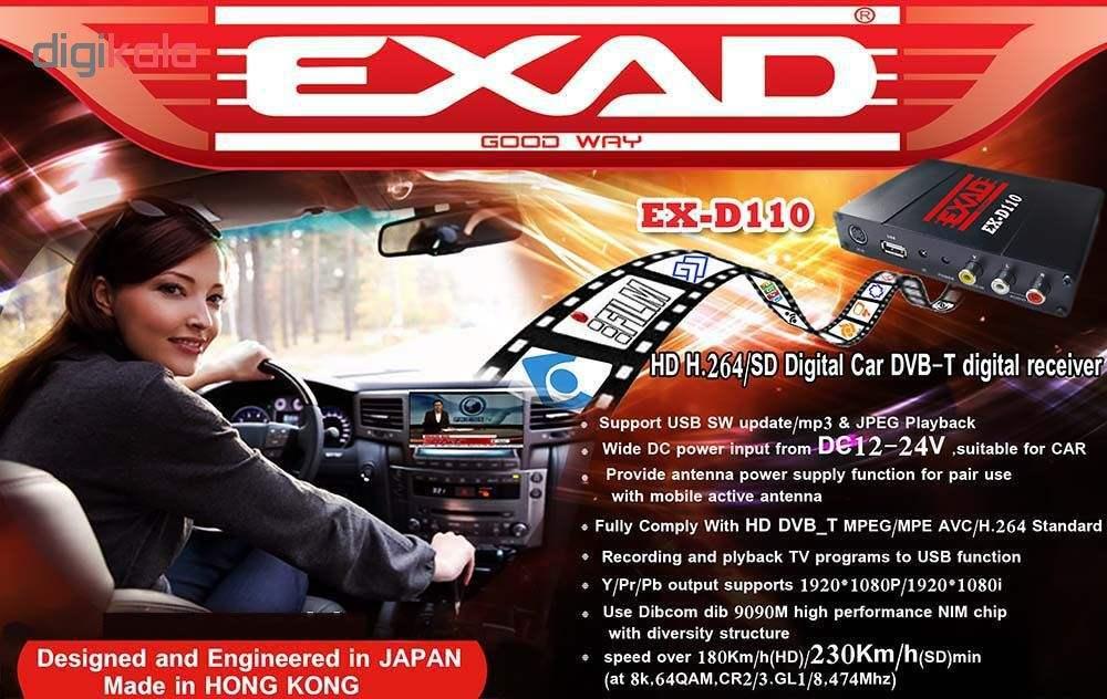 گیرنده دیجیتال خودرو اگزد مدل EXAD D-110